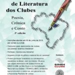 divulgacao-concurso-literatura-2018